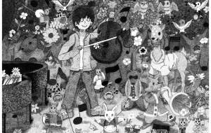 森の演奏会 - Takeshi