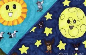 太陽と月 - Takeshi