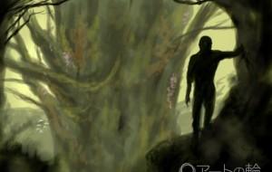森林の主 - 24
