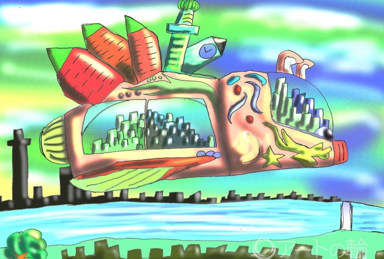ポーク飛行都市