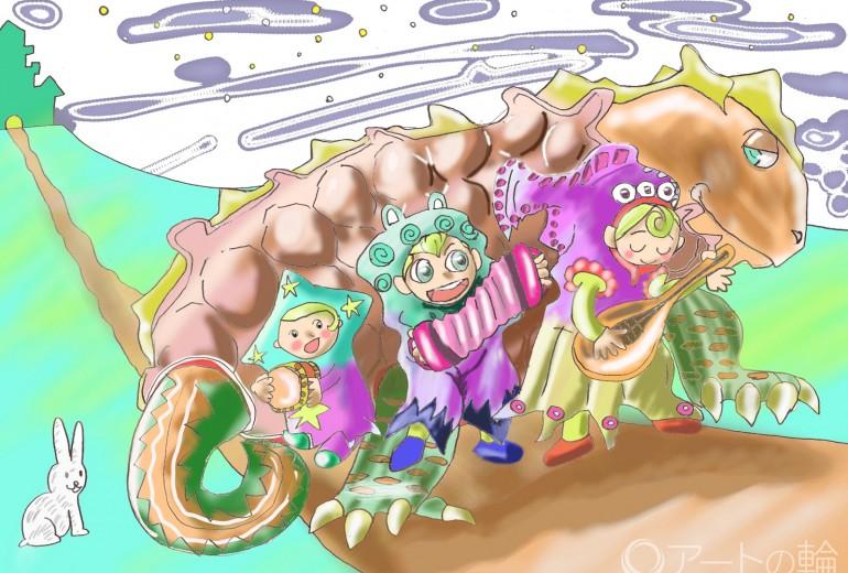 三姉弟と恐竜の合唱団
