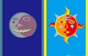 月と太陽 - ショウヘイ