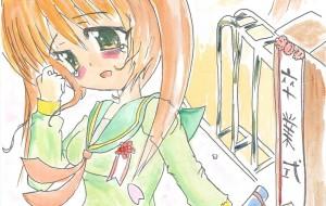 卒業 - RYUUTA