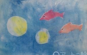 月夜のイルカ1(仮) - からふる
