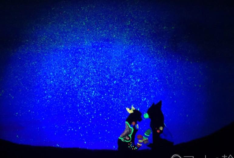 星空の下のデート