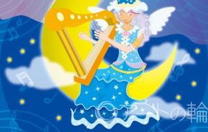 夜と音楽の女神 - ショウヘイ