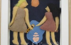 06-黒川文子-池の中の水の精 - 鶴ヶ島市立中央図書館 「障がい者アート絵画展」