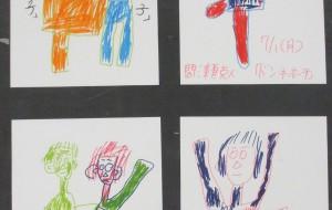 26-間瀬克人 バレリーナ - 鶴ヶ島市立中央図書館 「障がい者アート絵画展」