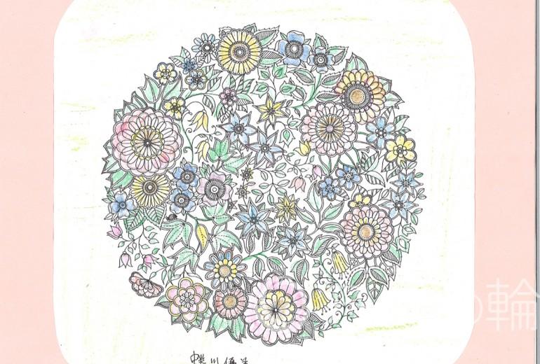 16-蜷川優美 わたしの好きな花