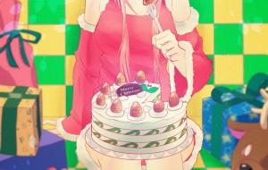 一人占めのクリスマスケーキ - みるせミル。