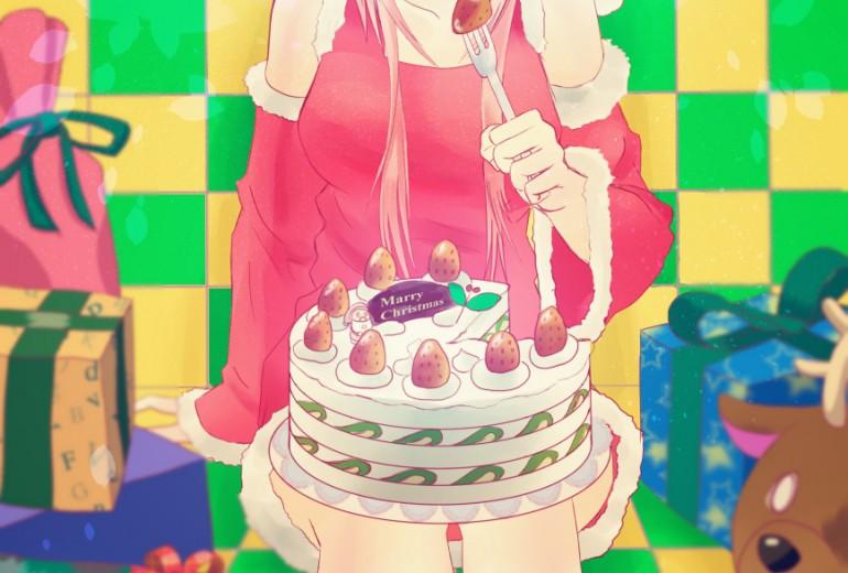 一人占めのクリスマスケーキ