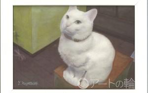 10-長澤靖男-僕の名はミルクです! - 鶴ヶ島市立中央図書館 「障がい者アート絵画展」