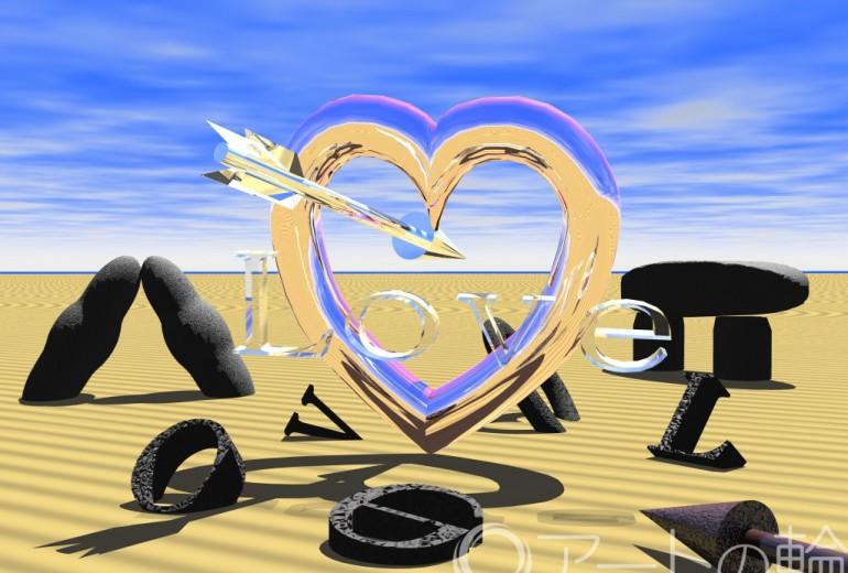 Too-love