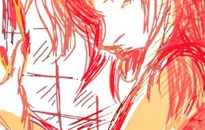 愛されたい - RIKU