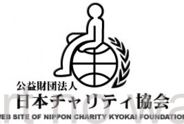 (公財)日本チャリティ協会:パラアートスクール