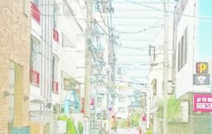 街 - 相田朋子
