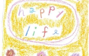 Happy life!! - asami