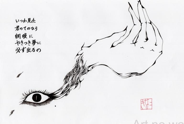 網膜に焼きつく