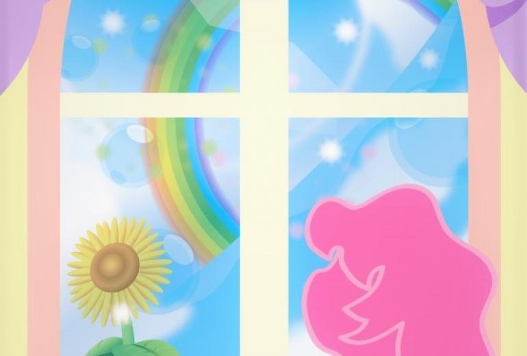 虹の空の眺め