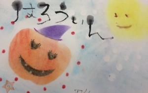 はろうぃん - ノリ〜⭐️