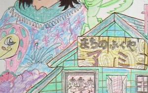 街の服屋アミ - あゆみ