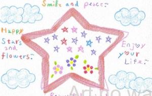 空と星と花の世界 - asami