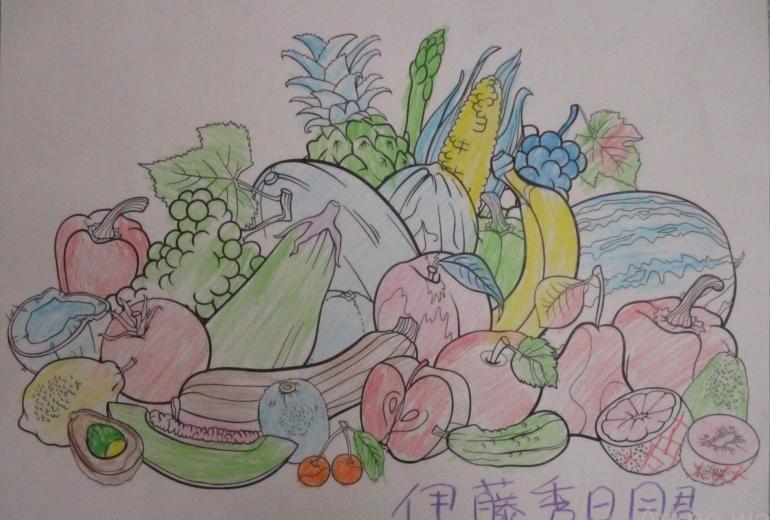 12_ぼくの野菜(伊藤秀明)