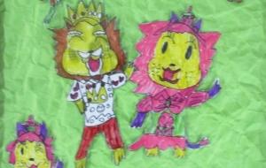 50_ライオン王国(石井俊也) - 第2回鶴ヶ島市立中央図書館 「障がい者アート絵画展」2018