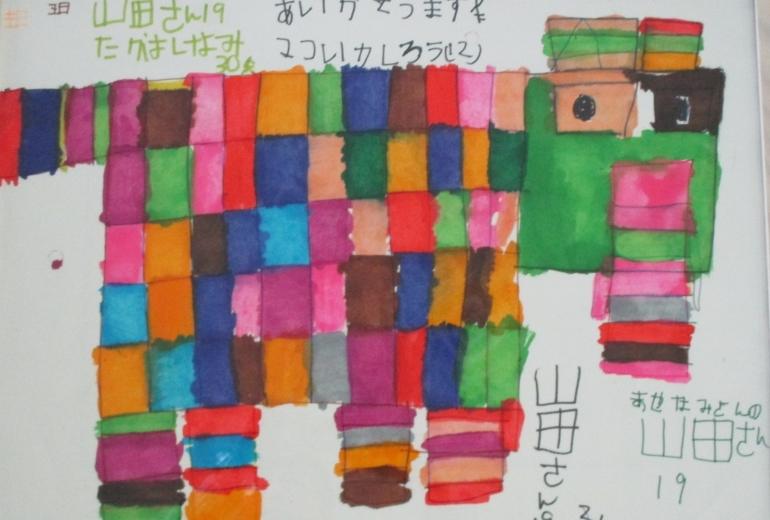 26_ゾウ(高橋奈美)
