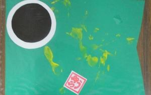 44_足がた こいのぼり(桜井優空) - 第2回鶴ヶ島市立中央図書館 「障がい者アート絵画展」2018