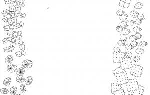 お菓子の枠 - 虎目梨那