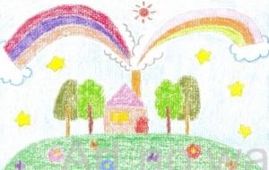 虹を製作する家 - asami