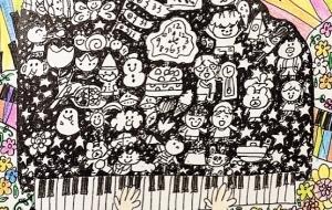ピアノ - yui
