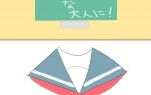 卒業 - 花木十花樹
