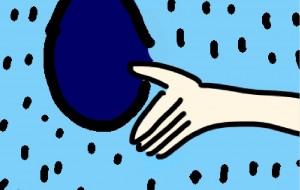 ココロの雨 - 水樹