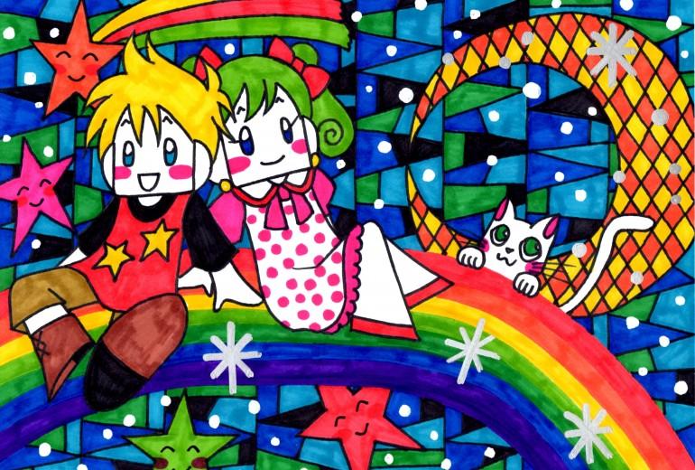 夜にかかる虹
