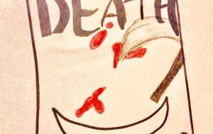 死のカード - 水樹