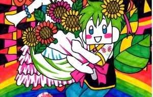 向日葵の花嫁 - TOMO