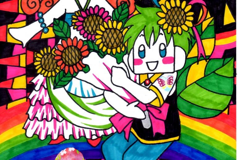 向日葵の花嫁