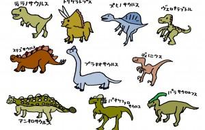 恐竜いっぱい - yuuri