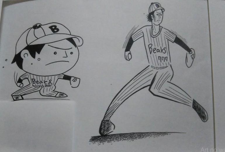野球選手  (コミカル、リアル)