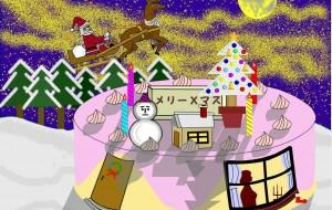 クリスマスハウス - 指一本のアーティスト