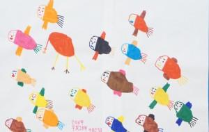 NO7 おさかなの絵_山田武夫 - 第3回鶴ヶ島市立中央図書館 「障がい者アート絵画展」2019