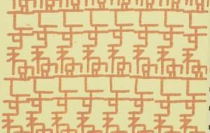 NO72 ですね②_秋本和久 - 第3回鶴ヶ島市立中央図書館 「障がい者アート絵画展」2019