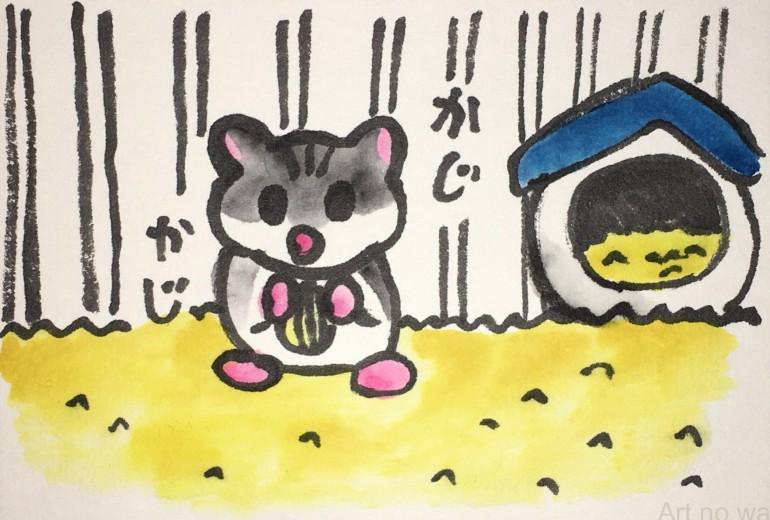 ハムスター 【絵手紙】