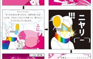 アンティラの耳(6コマ漫画) - ブルーム