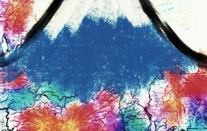 富士山 - 相田朋子