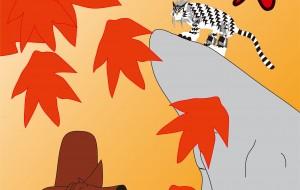 秋の道標 - ブルーム