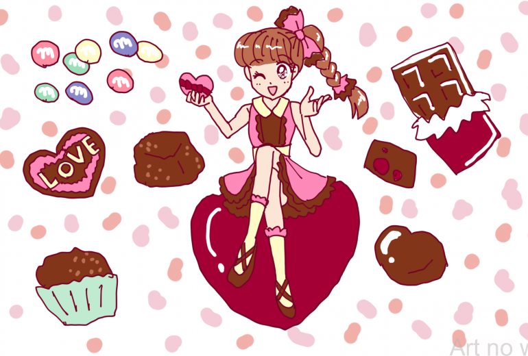 バレンタインデー 【デジタル】
