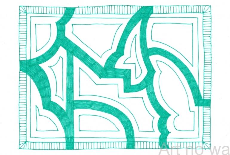 緑の縁取り